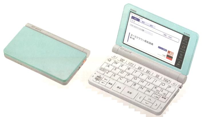 おすすめ中学生用電子辞書